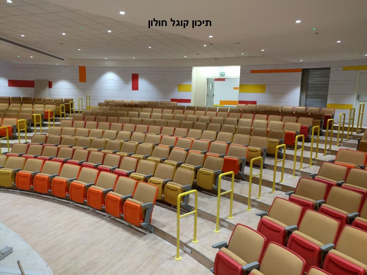 אודיטוריום בית ספר קוגל כיסאות IRWIN- CITATION (2)